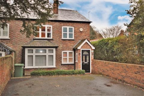3 bedroom semi-detached house for sale - Knutsford Road, Wilmslow