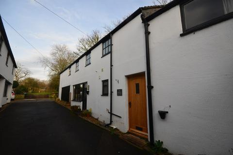 2 bedroom semi-detached house to rent - Church Street, Hargrave