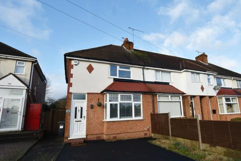 2 bedroom end of terrace house for sale - Ringswood Road, Solihull