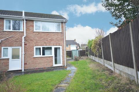 3 bedroom end of terrace house for sale - Gedney Close, Shirley