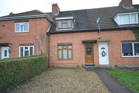 2 bedroom terraced house to rent - Upperfield Grove