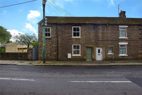 3 bedroom end of terrace house for sale - Front Street, Frosterley, Bishop Auckland, Durham, DL13