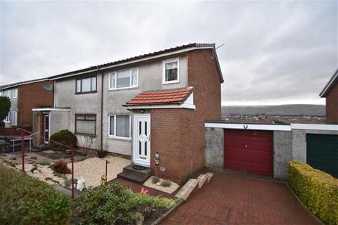 3 bedroom semi-detached house for sale - Loch Road, Kirkintilloch, Glasgow, G66 3EA