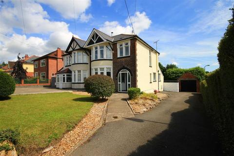 3 bedroom semi-detached house for sale - Court Road South, Caerphilly