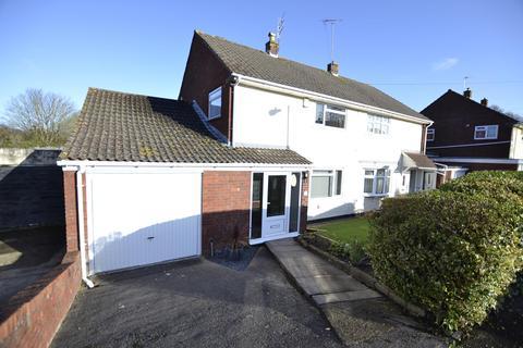 3 bedroom semi-detached house for sale - Bindon Drive, BRISTOL, BS10 6PJ