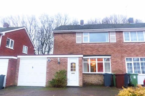 3 bedroom semi-detached house for sale - St. Pauls Crescent, Pelsall