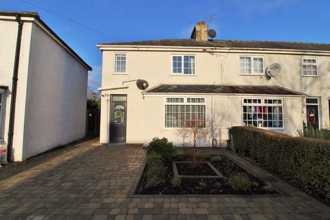 3 bedroom end of terrace house for sale - Kearsley Avenue, Tarleton, Preston