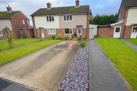 2 bedroom semi-detached house for sale - Brow Crescent, Halfway, Sheffield, S20
