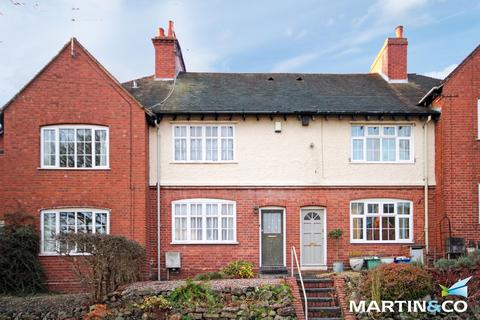 2 bedroom terraced house for sale - North Gate, Harborne, B17