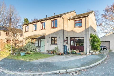3 bedroom semi-detached house for sale - 28 Barn Holme, Kendal