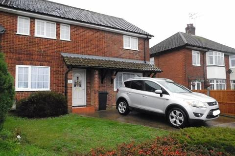 3 bedroom semi-detached house for sale - Onehouse Road, Stowmarket