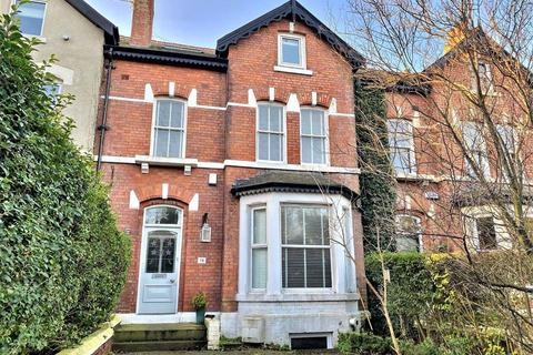 4 bedroom terraced house for sale - Cambridge Road, Lytham