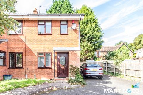 2 bedroom end of terrace house for sale - Dobbs Mill Close, Selly Park, B29