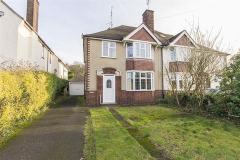 3 bedroom semi-detached house for sale - Westbrook Drive, Brookside, Chesterfield