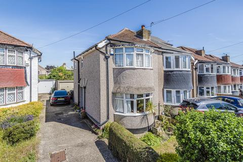 3 bedroom semi-detached house for sale - Colyton Close Welling DA16