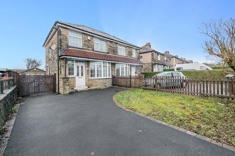 2 bedroom semi-detached house for sale - Cooper Lane, Wibsey, Bradford, BD6