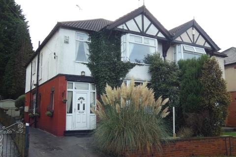 4 bedroom semi-detached house for sale - Copgrove Road, Leeds LS8
