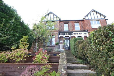4 bedroom semi-detached house for sale - Pensby Road, Heswall