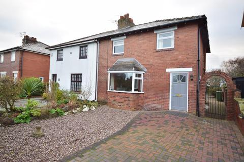 3 bedroom semi-detached house for sale - St Patricks Road South, Lytham St Annes, FY8