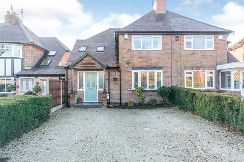 4 bedroom semi-detached house for sale - Lugtrout Lane, Solihull, B91