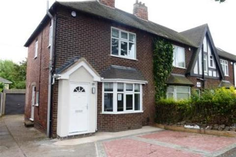 2 bedroom semi-detached house to rent - Beeston Road, Dunkirk, Nottingham NG7