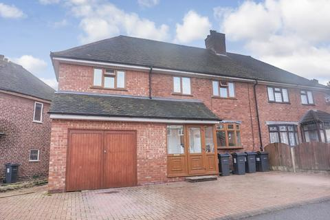 4 bedroom semi-detached house for sale - Chavasse Road, Sutton Coldfield
