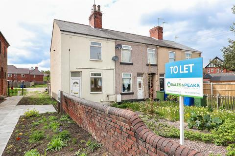 2 bedroom end of terrace house to rent - Derby Road, Chesterfield, Derbyshire