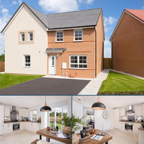 3 bedroom end of terrace house for sale - Plot 82, Maidstone at The Glassworks, Catcliffe, Poplar Way, Catcliffe, ROTHERHAM S60