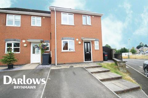 3 bedroom end of terrace house for sale - 1 Heathcote Close, Brynmawr, Ebbw Vale