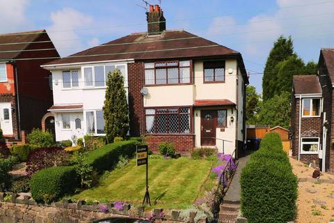 3 bedroom semi-detached house for sale - Newpool Road, Biddulph