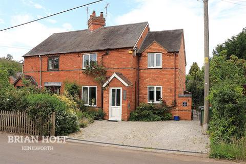 3 bedroom semi-detached house for sale - School Lane, WARWICK