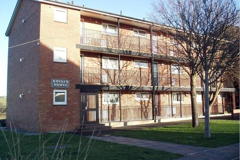 2 bedroom apartment for sale - Ruskin House, Hammerton Hall Close, Lancaster, LA1 2JX