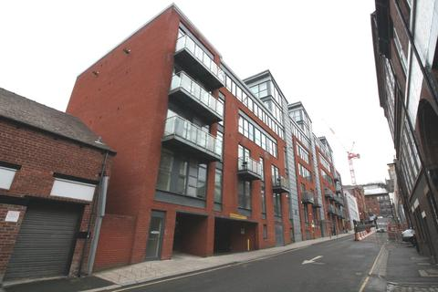 1 bedroom apartment for sale - Mandale House, 30 Bailey Street, Sheffield, S1 4AB