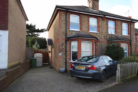 2 bedroom semi-detached house for sale - ASHTEAD