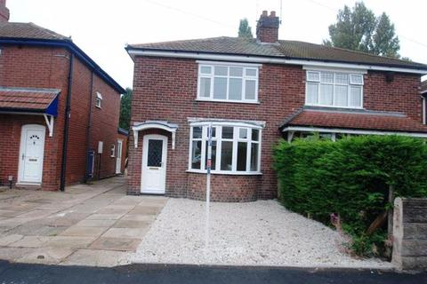 3 bedroom house to rent - First Avenue, Stafford, ST16 1PT