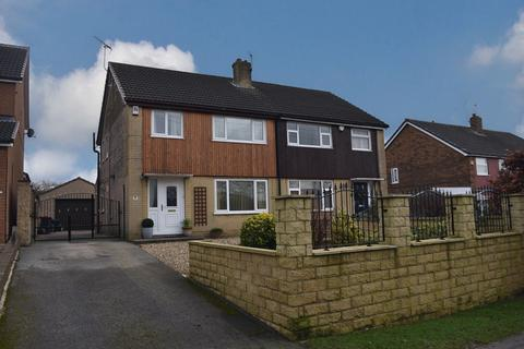 3 bedroom semi-detached house for sale - Morthen Road, Wickersley, Rotherham