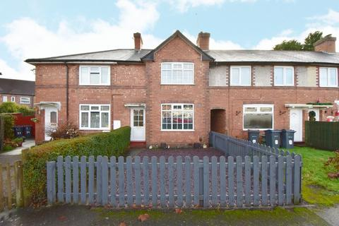 2 bedroom terraced house for sale - Mapleton Grove, Hall Green