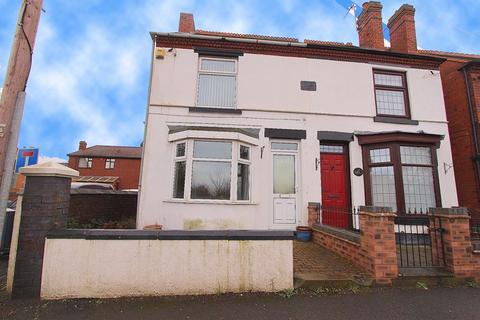 3 bedroom semi-detached house for sale - Station Street, Walsall