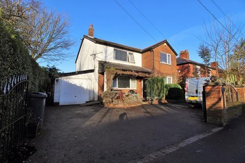 4 bedroom detached house for sale - Haig Avenue, Tarleton, Preston