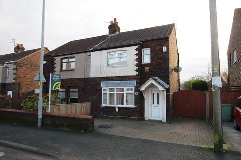 2 bedroom semi-detached house for sale - Mill Lane, St Helens, WA9