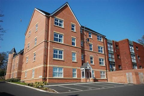 2 bedroom apartment for sale - Stanfield House, Gray Towers, Ashbrooke