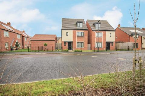 4 bedroom detached house for sale - Fenchurch Close, Wideopen, Newcastle Upon Tyne