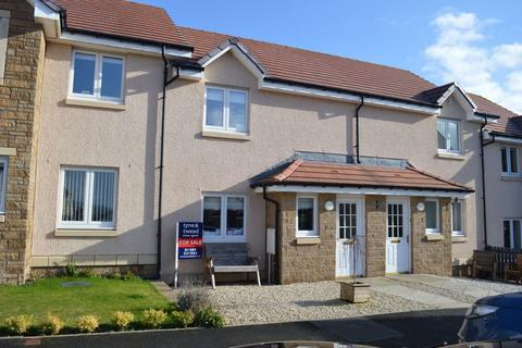 2 bedroom terraced house for sale - Whitehall Road, Duns