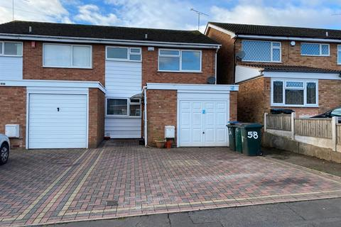 3 bedroom end of terrace house to rent - Seneschal Road, Coventry