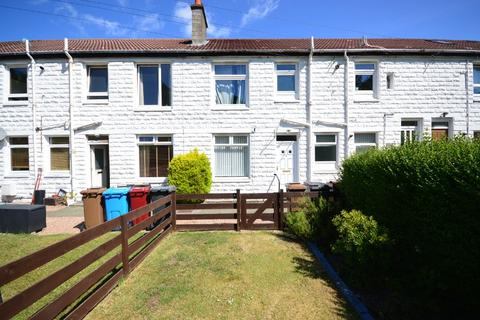 2 bedroom flat to rent - Ancrum Drive, West End, Dundee, DD2 2JB