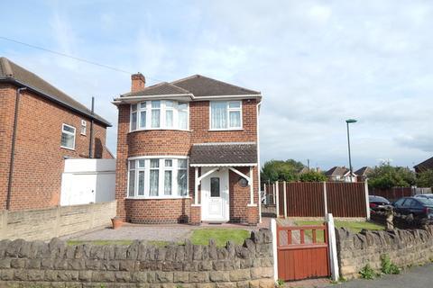 3 bedroom detached house for sale - Trentham Drive, Aspley, Nottingham, NG8