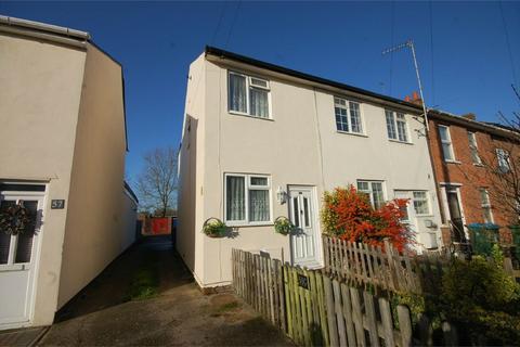 2 bedroom end of terrace house for sale - Northern Road, Aylesbury, Buckinghamshire