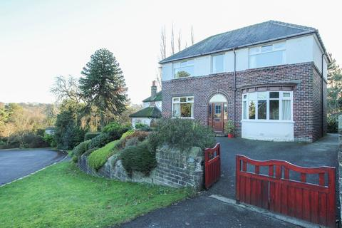 4 bedroom detached house for sale - School Green Lane, Fulwood