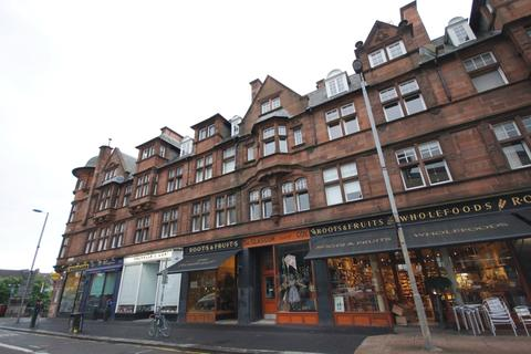 2 bedroom flat to rent - Otago Street, Kelvinbridge, Glasgow - Available 22nd January!