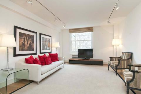 2 bedroom apartment to rent - Lowndes Square, London, SW1X
